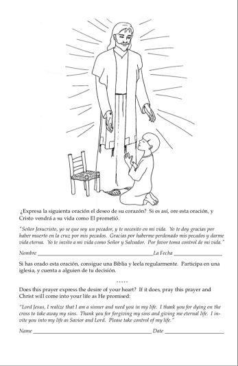 GNCB Spanish prayer